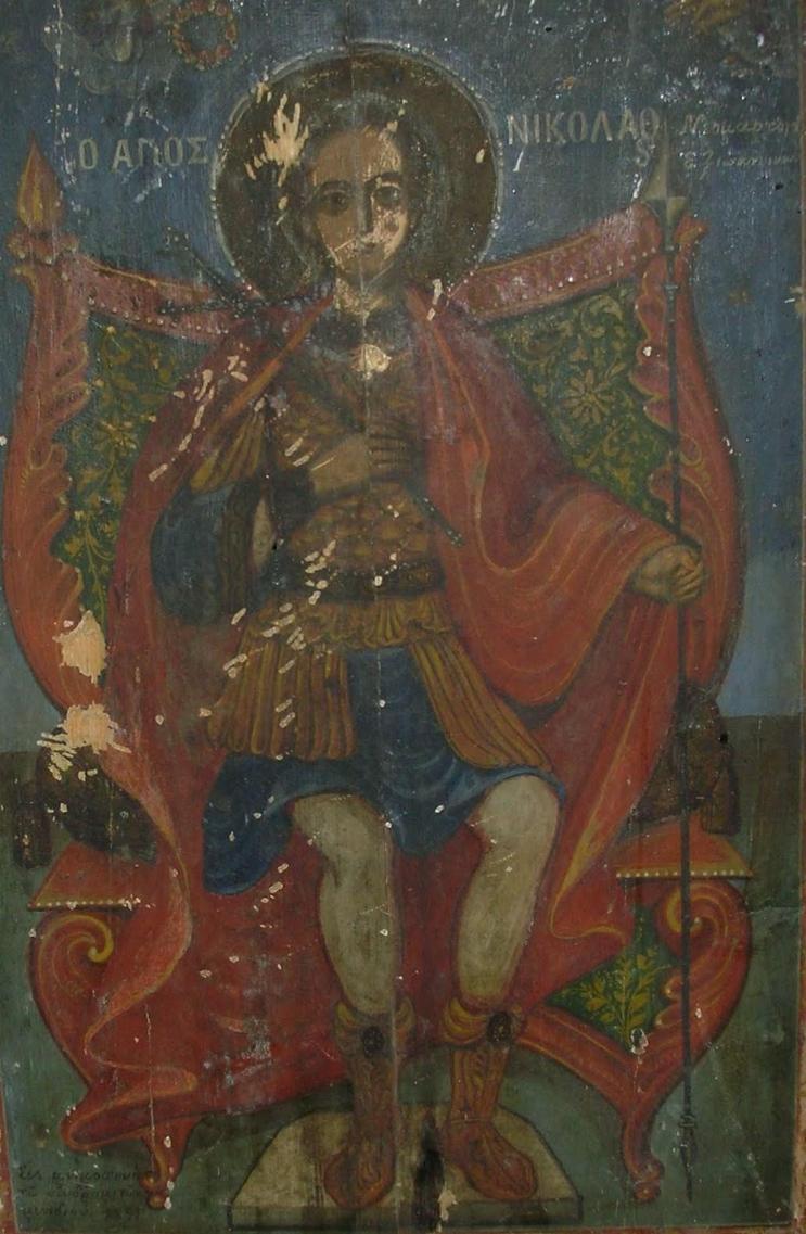 ;Άγιος Νικόλαος