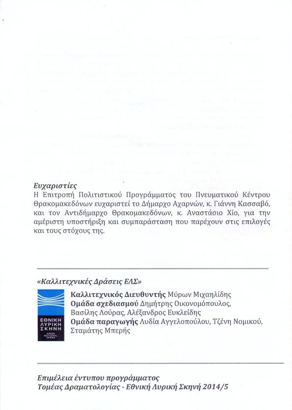σάρωση0441