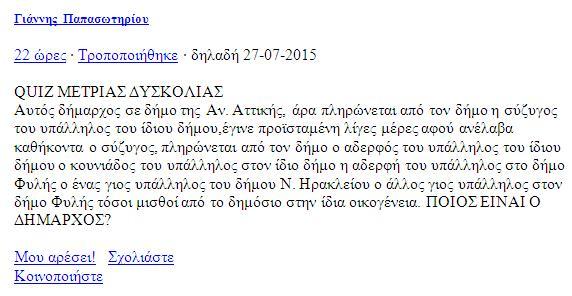 Δήμος Κ
