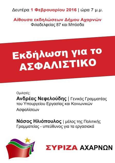 010216_ekdilwsi (1)