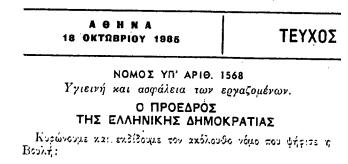 N.1568_85