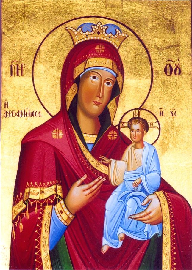 Παναγία η Αρβανίτισσα